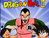 Dragon Ball gratuit